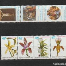 Sellos: GUINEA ECUATORIAL. SELLOS NUEVOS. AÑO 1999 COMPLETO. NUEVO. Lote 224533046