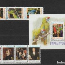 Sellos: GUINEA ECUATORIAL. SELLOS NUEVOS. AÑO 2000 COMPLETO. NUEVO. Lote 224533243