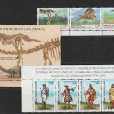 Sellos: GUINEA ECUATORIAL. SELLOS NUEVOS. AÑO 2002 COMPLETO. NUEVO. Lote 224533595