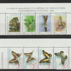 Sellos: GUINEA ECUATORIAL. SELLOS NUEVOS. AÑO 2003 COMPLETO. NUEVO. Lote 224533832