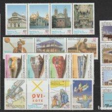 Sellos: GUINEA ECUATORIAL. SELLOS NUEVOS. AÑO 2005 COMPLETO. NUEVO. Lote 224547685