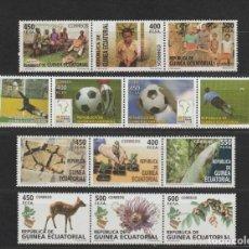 Sellos: GUINEA ECUATORIAL. SELLOS NUEVOS. AÑO 2008 COMPLETO. NUEVO. Lote 224548656