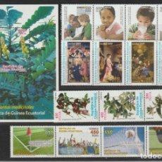 Sellos: GUINEA ECUATORIAL. SELLOS NUEVOS. AÑO 2009 COMPLETO. NUEVO. Lote 224548750