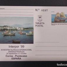 Sellos: TARJETA POSTAL REPÚBLICA DE GUINEA ECUATORIAL INTERPOR'99 CORME,PONTECESO,ESPAÑA. Lote 224994711