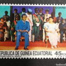 Sellos: GUINEA ECUATORIAL, N°111 MNH**20 ANIVERSARIO DE LA INDEPENDENCIA (FOTOGRAFÍA REAL). Lote 225173885