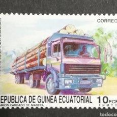 Sellos: GUINEA ECUATORIAL, MNH**20 ANIVERSARIO DE LA INDEPENDENCIA (FOTOGRAFÍA REAL). Lote 225174230