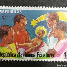 Sellos: GUINEA ECUATORIAL, N°71 MNH**NAVIDAD 1985 (FOTOGRAFÍA REAL). Lote 225174580