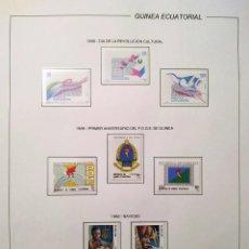 Timbres: HOJA CON SELLOS DE GUINEA ECUATORIAL. Lote 226159448