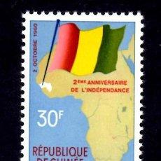 Timbres: ÁFRICA GUINEA. ANIVERSARIO DE INDEPENDENCIA. NUEVO SIN FIJA SELLO. Lote 226418816