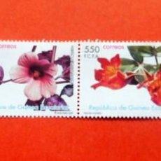 Sellos: GUINEA ECUATORIAL - 2007 - EDIFIL 393/96 /**/ - FLORES. Lote 227862506