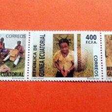 Sellos: GUINEA ECUATORIAL - 2008 - EDIFIL 401/03 /**/ - EL NIÑO AFRICANO. Lote 227863645