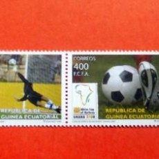 Sellos: GUINEA ECUATORIAL - 2008 - EDIFIL 404/07 /**/ - FUTBOL - COPA ÁFRICA DE NACIONES. Lote 227864120
