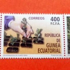Sellos: GUINEA ECUATORIAL - 2008 - EDIFIL 408/10 /**/ - AÑO INTERNACIONAL DEL PLANETA TIERRA. Lote 227864765