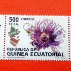 Sellos: GUINEA ECUATORIAL - 2008 - EDIFIL 411/13 /**/ - FLORA Y FAUNA. Lote 227865270
