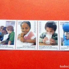 Sellos: GUINEA ECUATORIAL - 2009 - EDIFIL 414/17 /**/ - 50 ANIV. DECLARACIÓN DE LOS DERECHOS DE LOS NIÑOS. Lote 227866780