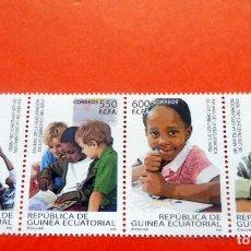Sellos: GUINEA ECUATORIAL - 2009 - EDIFIL 414/17 /**/ - 50 ANIV. DECLARACIÓN DE LOS DERECHOS DE LOS NIÑOS. Lote 227866810