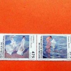 Timbres: GUINEA ECUATORIAL - 2010 - EDIFIL 430/33 /**/ - PINTURA - JOAQUIM SOROLLA. Lote 227875845