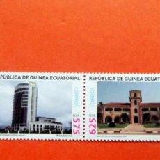 Sellos: GUINEA ECUATORIAL - 2010 - EDIFIL 434/37 /**/ - ARQUITECTURA. Lote 227876916