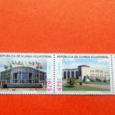 Sellos: GUINEA ECUATORIAL - 2010 - EDIFIL 434/37 /**/ - ARQUITECTURA. Lote 227876970
