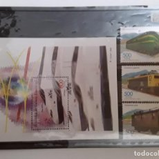 Sellos: AÑO 2000 Nº 271/74 GUINEA ECUATORIAL TEMA TRENES H.B. Y SERIE NUEVA. Lote 227952040