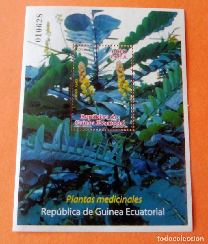 GUINEA ECUATORIAL - 2009 - EDIFIL 421 HB /**/ - PLANTAS MEDICINALES (Sellos - Extranjero - África - Guinea Ecuatorial)