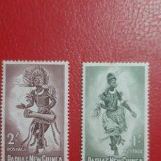 Timbres: LOTE 2 SELLOS ANTIGUOS DE GUINEA NUEVOS. Lote 228132195