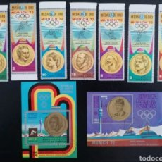 Francobolli: GUINEA ECUATORIAL 1972 OLIMPIADAS MUNICH 72 MEDALLAS YVERT 28 + PA 13 MICHEL 163/169 + BL40/BL41. Lote 233495040