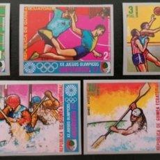 Francobolli: GUINEA ECUATORIAL 1972 OLIMPIADAS MUNICH 72 AUGSBURGO SIN DENTAR MICHEL A57/A63 YVERT 19 + PA5. Lote 233508930