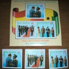 Sellos: GUINEA ECUATORIAL 1978 VISITA REYES DE ESPAÑA ERROR BANDERA NO CATALOGADA MUY RARA. Lote 265849409