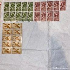 Sellos: LOTE 29 SELLOS GUINEA ESPAÑOLA CORREOS PRO INDÍGENAS 1957 15+5 CTS. Lote 233936280