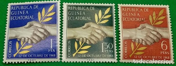 3 SELLOS REP GUINEA ECUATORIAL 1968 DÍA DE LA INDEPENDENCIA SERIE COMP 3 VALORES 1/2/3 (Sellos - Extranjero - África - Guinea Ecuatorial)