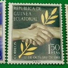 Sellos: 3 SELLOS REP GUINEA ECUATORIAL 1968 DÍA DE LA INDEPENDENCIA SERIE COMP 3 VALORES 1/2/3. Lote 235440735