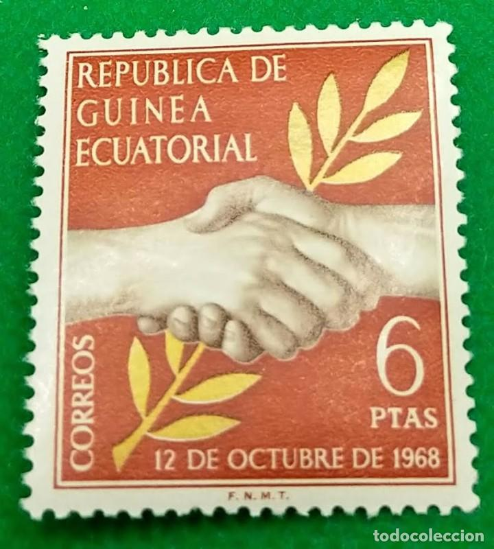 SELLO GUINEA ECUATORIAL 1968 DÍA DE LA INDEPENDENCIA 6 P Nº 3 (Sellos - Extranjero - África - Guinea Ecuatorial)