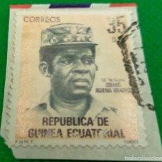 Sellos: SELLO GINEA ECUATORIAL 1981 50 Nº 21. Lote 235449755