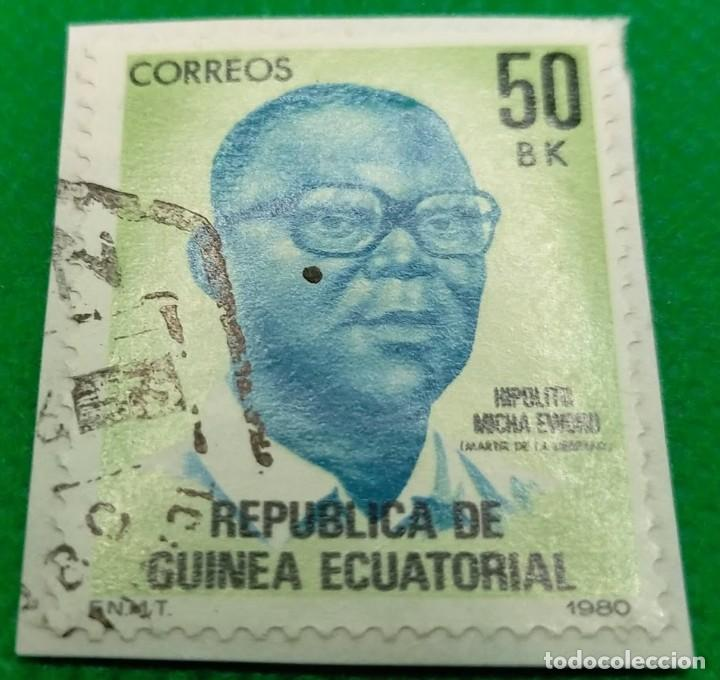 SELLO GINEA ECUATORIAL 1981 50 Nº 22 (Sellos - Extranjero - África - Guinea Ecuatorial)