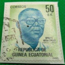 Sellos: SELLO GINEA ECUATORIAL 1981 50 Nº 22. Lote 235450190