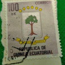 Sellos: SELLO GINEA ECUATORIAL 1981 – 100 BK Nº 23. Lote 235452120