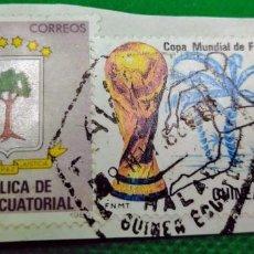 Sellos: 2 SELLOS GUINEA ECUATORIAL 1981 Y 1982 Nº 23 Y 37. Lote 235453645