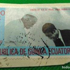 Sellos: SELLO GUINEA ECUATORIAL 1982 – 200 BK Nº 33. Lote 235455150