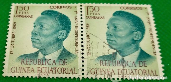 2 SELLOS USADOS GUINEA ECUATORIAL 1969 ANIV. DE LA INDEPENDENCIA Nº 6 (Sellos - Extranjero - África - Guinea Ecuatorial)