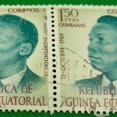 Sellos: 2 SELLOS USADOS GUINEA ECUATORIAL 1969 ANIV. DE LA INDEPENDENCIA Nº 6. Lote 235443240