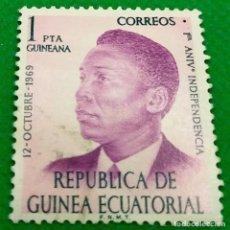 Sellos: SELLO GUINEA ECUATORIAL 1969 ANIV. DE LA INDEPENDENCIA Nº 5. Lote 235443840