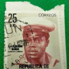 Sellos: SELLO GINEA ECUATORIAL 1981 25 BK ELA EDJODJOMO Nº 20. Lote 235447165