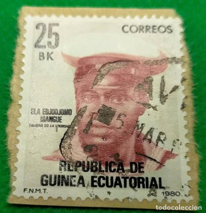 SELLO GINEA ECUATORIAL 1981 25 BK ELA EDJODJOMO Nº 20 (Sellos - Extranjero - África - Guinea Ecuatorial)