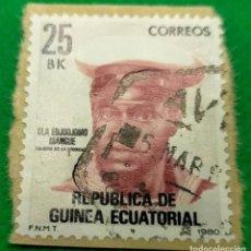 Sellos: SELLO GINEA ECUATORIAL 1981 25 BK ELA EDJODJOMO Nº 20. Lote 235447410