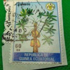 Sellos: SELLO GUINEA ECUATORIAL 1984 DÍA MUNDIAL DE LA ALIMENTACIÓN Nº 55. Lote 235678210