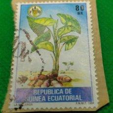 Sellos: SELLO GUINEA ECUATORIAL 1984 DÍA MUNDIAL DE LA ALIMENTACIÓN Nº 56. Lote 235679400