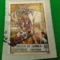 Sellos: SELLO GUINEA ECUATORIAL 1984 NAVIDAD Nº 63. Lote 235680620