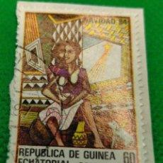 Sellos: SELLO GUINEA ECUATORIAL 1984 NAVIDAD Nº 63. Lote 235680920