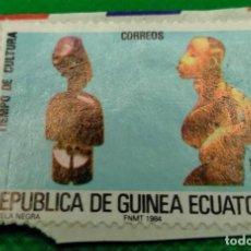 Sellos: SELLO GUINEA ECUATORIAL 1984 TIEMPO DE CULTURA Nº 57. Lote 235681645